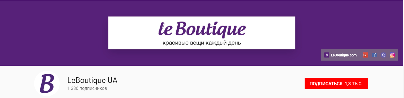 leBoutique - идеи для фона YouTube-канала